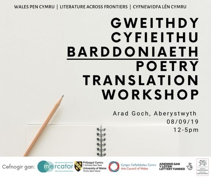 News and Events Newyddion a Digwyddiadau – Wales PEN Cymru